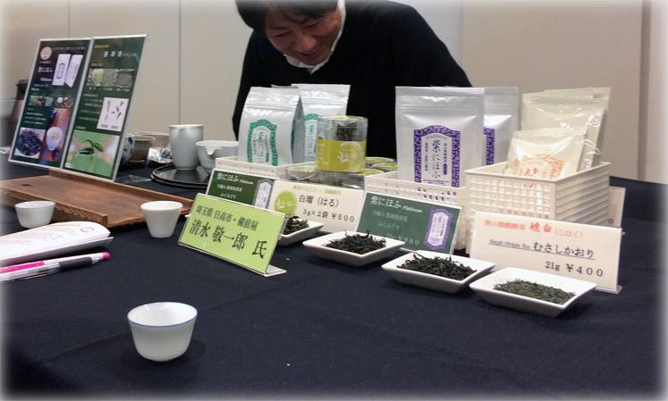 『日本茶の魅力 〜 茶匠と語ろう』